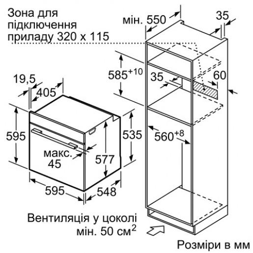 Духовой шкаф BOSCH HBJ558YB0Q