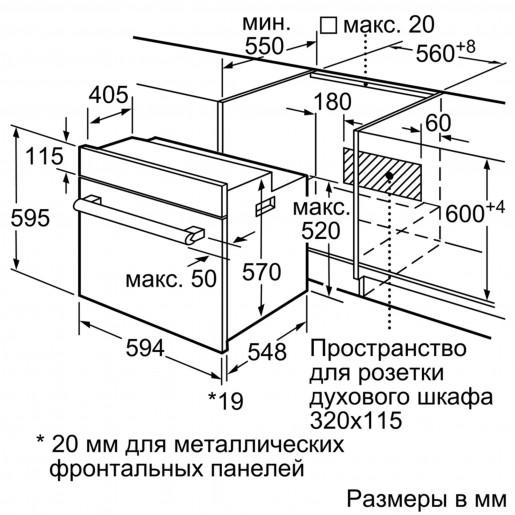 Духовой шкаф BOSCH HIJ517YW0R