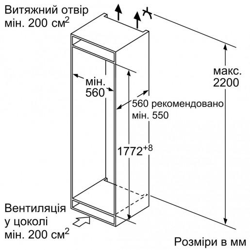 Холодильник BOSCH KIS87AFE0
