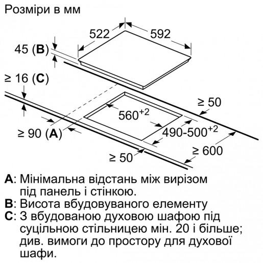 Варильна панель BOSCH PKF652BB1E