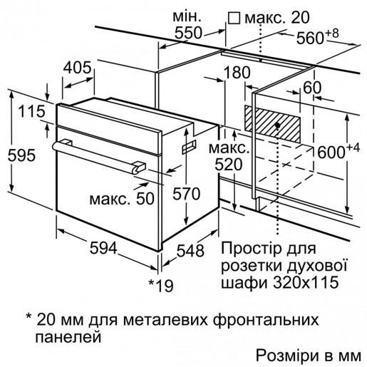 Духова шафа SIEMENS HB557JYW0T
