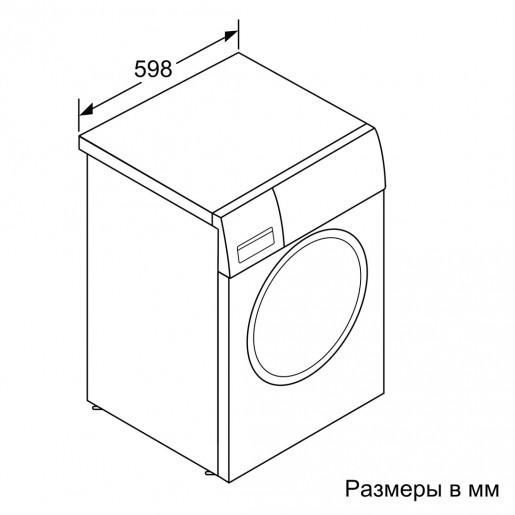 Пральна машина SIEMENS WM16XDH1OE