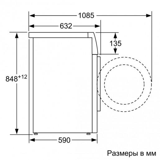 Пральна машина SIEMENS WM16XFH1OE