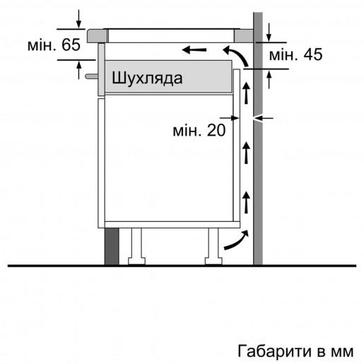 Варильна панель SIEMENS EU631FEB1E
