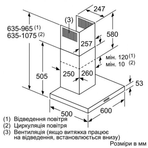 Витяжка SIEMENS LC66BHM50